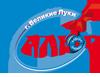ООО «Кабельный завод «АЛЮР»